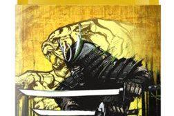 Daisho Tiger